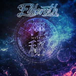 Elderoth